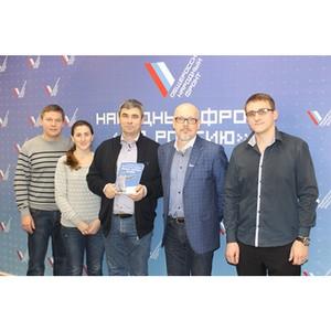 Эксперт ОНФ в Санкт-Петербурге презентовал книгу «Неизвестная блокада: Путь на острова»