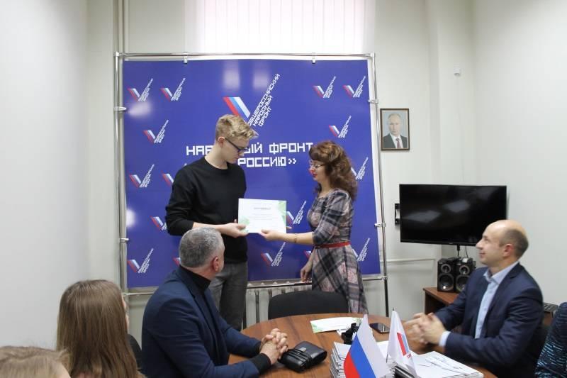 В Мордовии активисты ОНФ получили сертификаты об окончании ШОЭИ