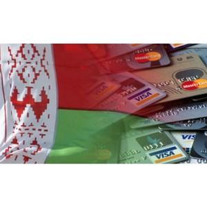 Сервис DonatePay подключил карты Республики Беларусь
