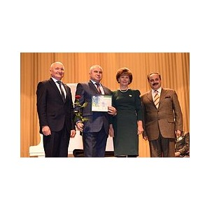 Состоялась церемония награждения лауреатов Международной экологической премии