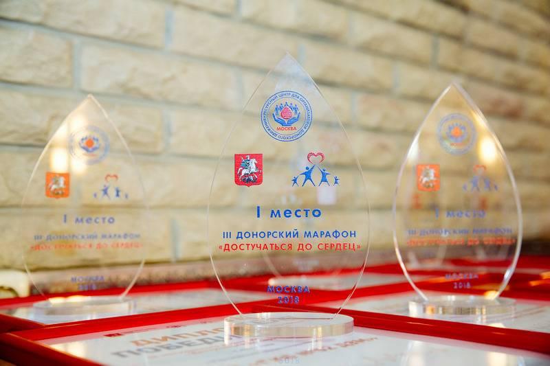 Названы победители III московского донорского марафона «Достучаться до сердец»