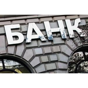 Банки за 11 месяцев увеличили кредитование на 10,4%