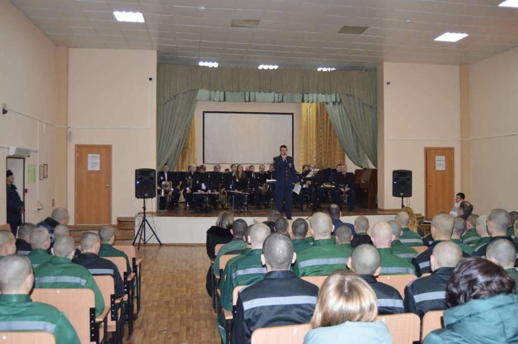 В Мариинской воспитательной колонии впервые выступил губернаторский оркестр филармонии Кузбасса