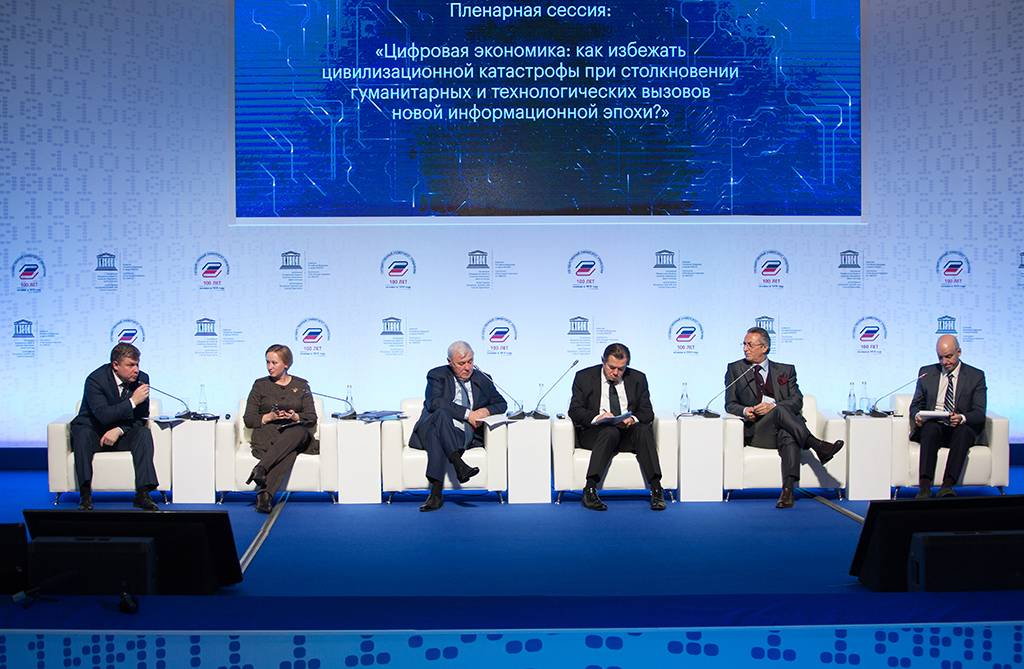 Что форум «Шаг в будущее: искусственный интеллект и цифровая экономика» дал российскому образованию
