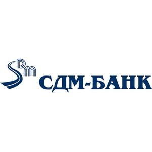 Директор филиала СДМ-Банка в Перми вошел в число лучших топ-менеджеров региона