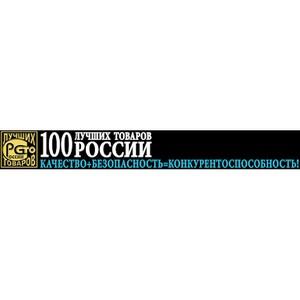 Продукция дагестанских предприятий вошла в перечень «100 лучших товаров России»