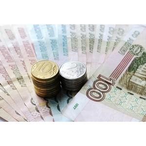 Быстрые и удобные займы от ООО МКК
