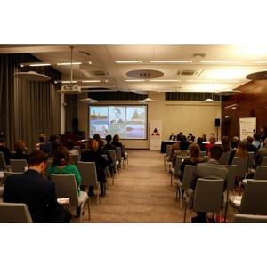 В Петербурге состоялся Международный форум