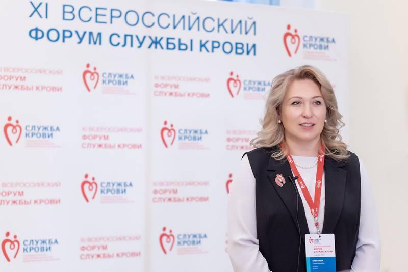 Национальный фонд развития здравоохранения участвовал в работе Всероссийского форума Службы крови