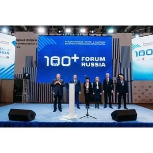 На Форум 100+ приедут архитекторы знаковых объектов России и мира