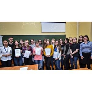 Банк Уралсиб в Екатеринбурге провел деловую игру для студентов Уральского горного университета