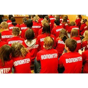 Международный форум добровольцев проходит в Москве 2-5 декабря
