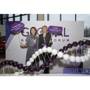 В центре «Сколково» в Москве состоялся «Global Genetic Forum»