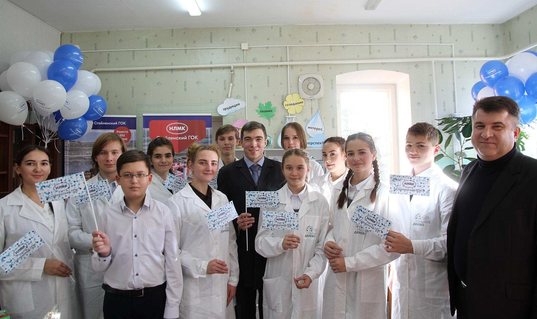 Сотрудник СГОКа создал детскую экологическую лабораторию