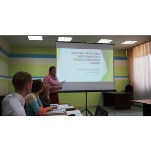 Научно-практическая конференция в НТИ НИЯУ МИФИ