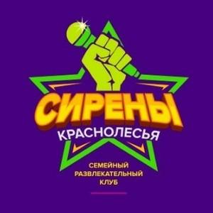 В Екатеринбурге появился первый инкубатор талантов