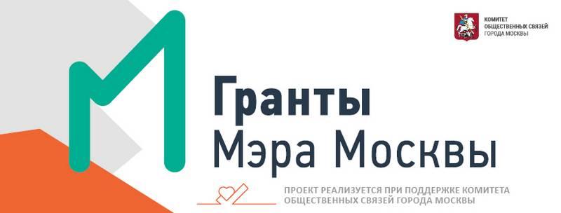 Стартовал новый проект Национального фонда развития здравоохранения