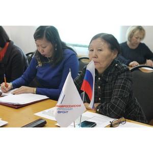 ОНФ в Туве продолжает обсуждение проблем коренного малочисленного народа тувинцев-тоджинцев