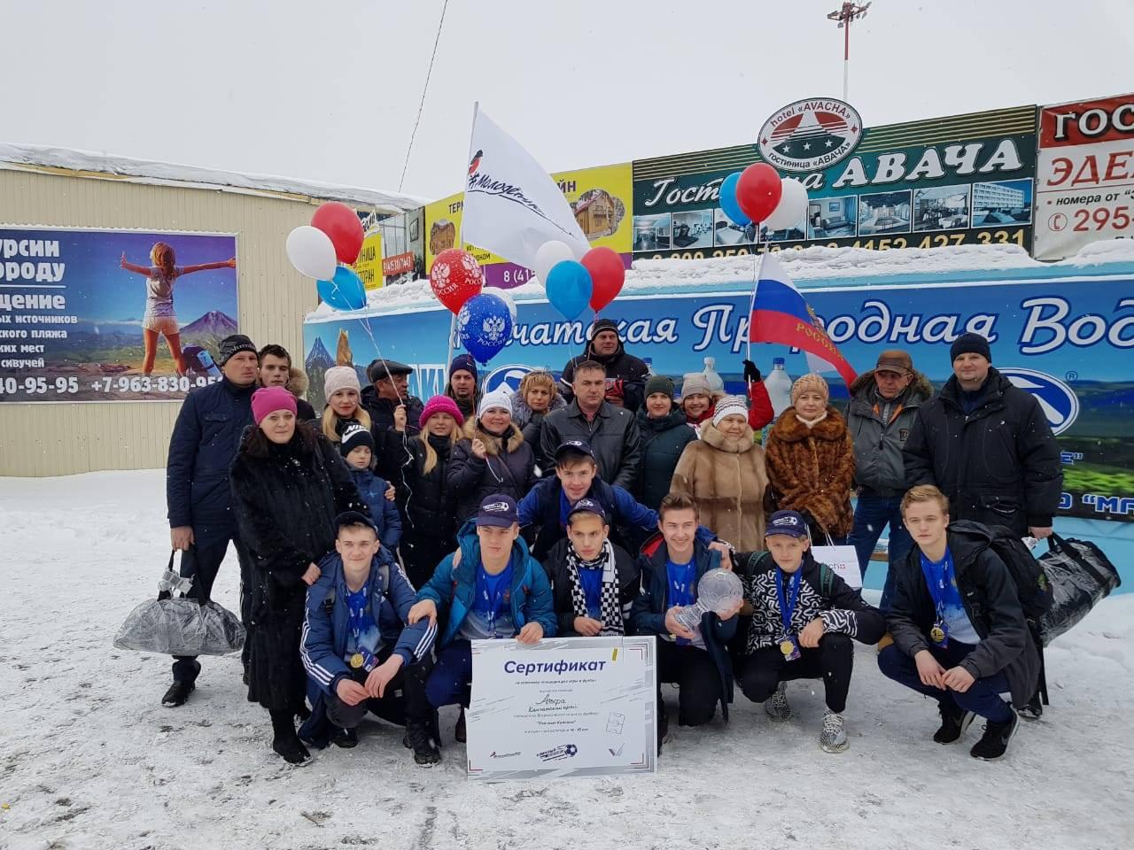 Камчатская команда «Альфа» стала победителем турнира «Молодежки ОНФ» «Уличный красава»