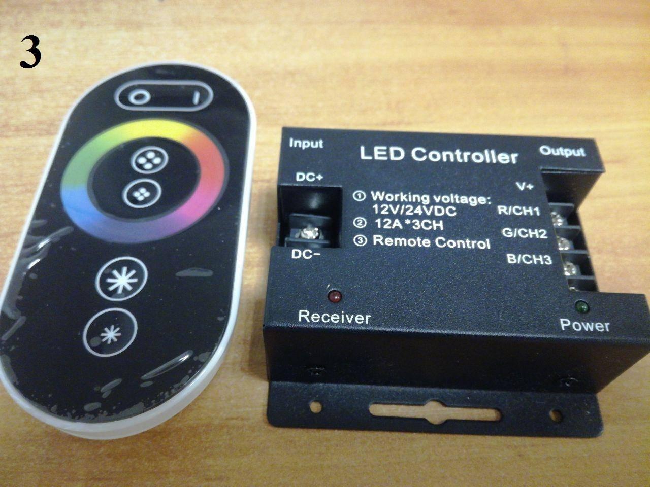 3. Контроллер с сенсорным пультом мощностью 432 w.