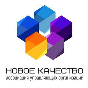 Бесплатный вебинар для УК и ТСЖ