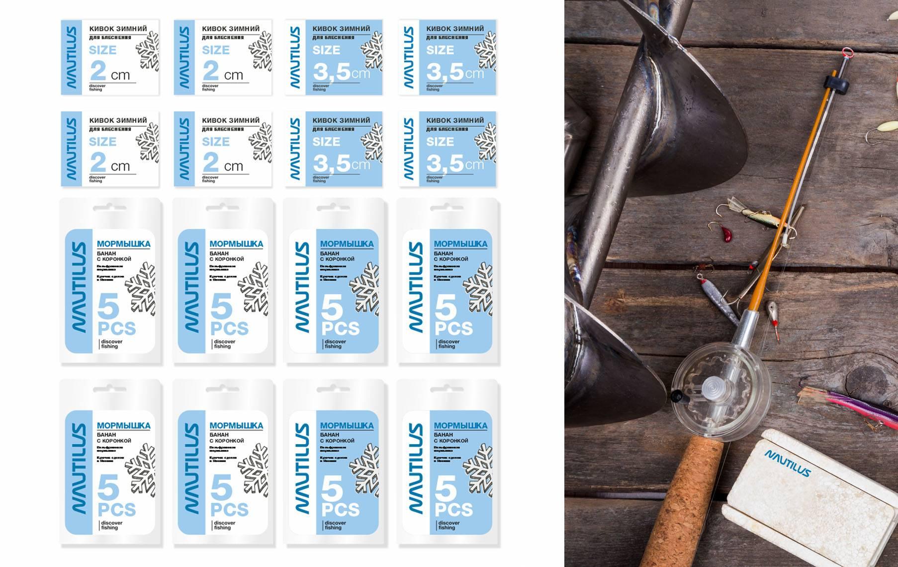 VarioBrands  провели редизайн упаковки товаров для рыбной ловли Nautilus