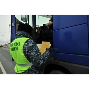Более 3400 дел об административных правонарушениях возбуждено смоленскими таможенниками в 2018 году