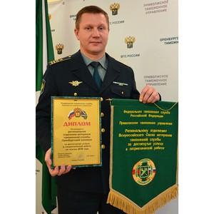 Ветеранская организация Оренбургской таможни – лучшая в Приволжье