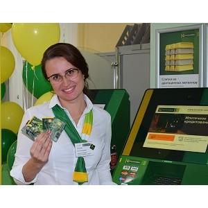 В 2018 году держателями платежных карт Россельхозбанка стали 15 000 жителей Костромской области