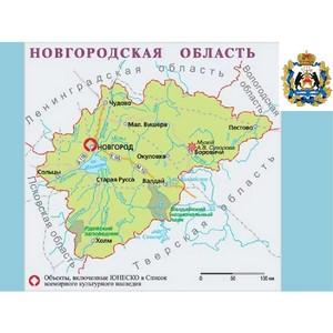 В Боровичах открыли индустриальный парк «Преображение»
