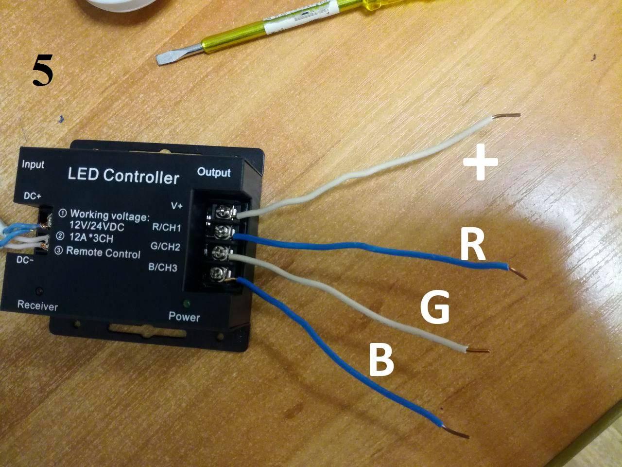 5. Внутри него проложены 4 провода: RGB+.