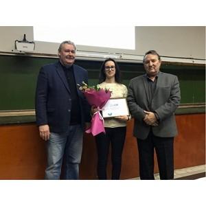 В Казанском федеральном университете  вручили стипендию имени Шауката Таиповича Хабибуллина