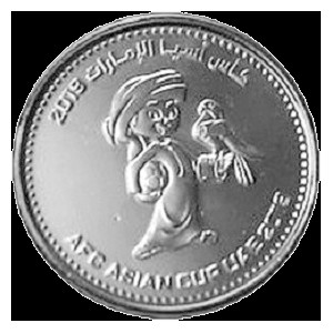 В ОАЭ выпустили в обращение памятную монету 1 дирхам Кубок Азии по футболу 2019