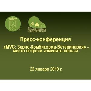 ЦМ «Экспохлеб» приглашает на пресс-конференцию
