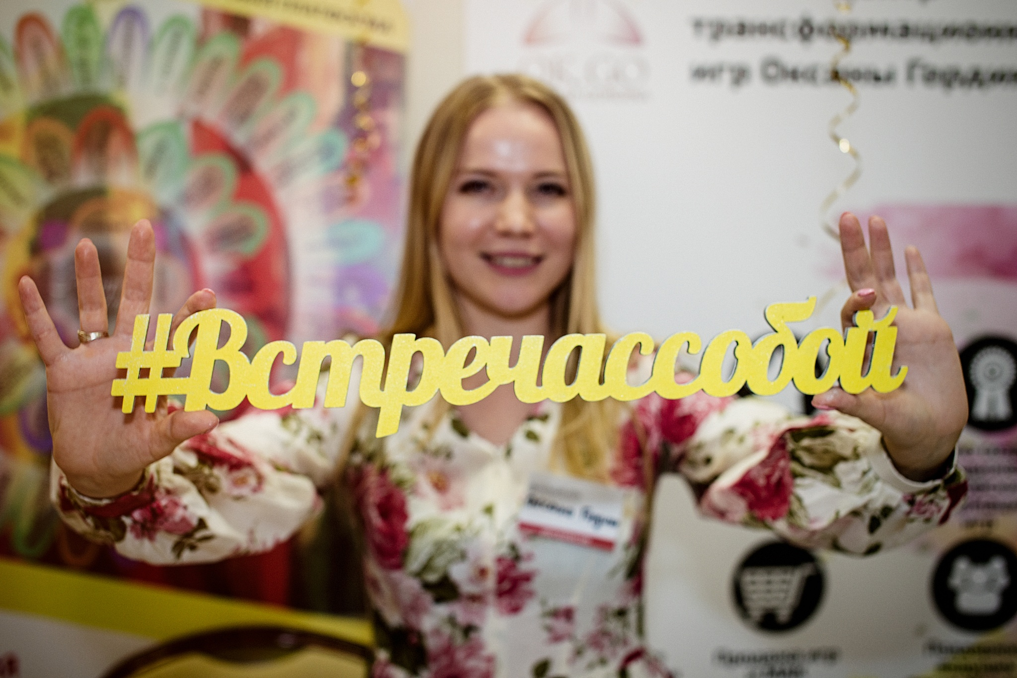 Фестиваль «Живые эмоции» поддержали звезды, благотворители