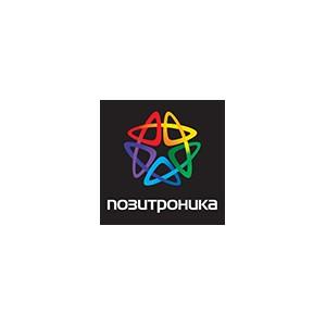 Федеральная сеть магазинов электроники Позитроника пришла в Омск