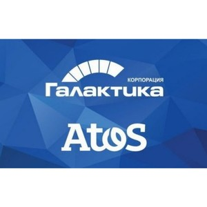 «Галактика» и Atos проведут совместные тестирования продуктов на отечественной СУБД