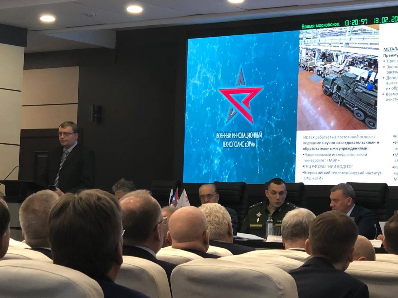 «ИоТех» выступил с докладом на совещании перед зампредом Правительства РФ Юрием Борисовым