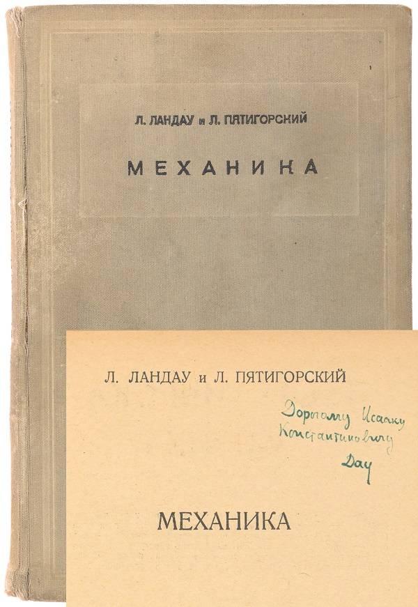 Четырнадцатый аукцион Дома «12й стул» состоится 19 февраля в Москве