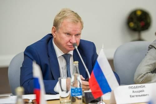 В Москве прошел саммит деловых кругов «Сильная Россия»