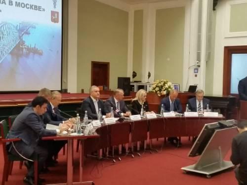 Делегация МАП приняла участие в бизнес-форуме «Дни делового Крыма в Москве»