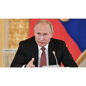 В.Путин: Национальные проекты должны стать стимулом для российского бизнеса