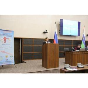 В Тюмени прошел cеминар «Медиация в механизме защиты прав ребенка и сохранения семьи»