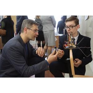 Выставка инновационных проектов молодых ученых – 2019 в КБГУ
