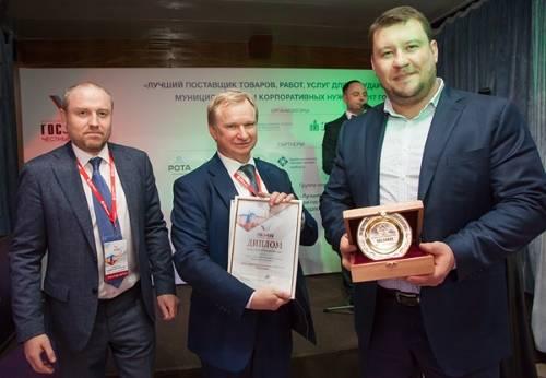 21 января открывается прием заявок на конкурс «Лучший поставщик 2018 года»