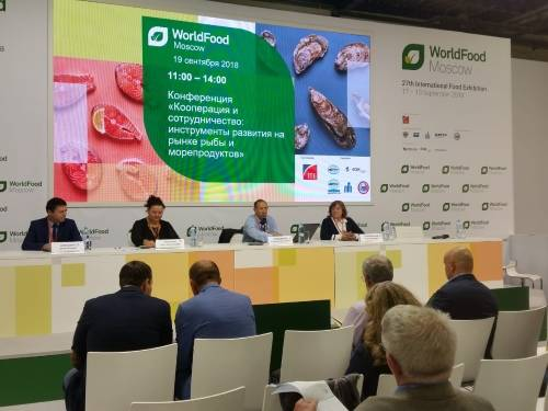 """Конференция """"Кооперация и сотрудничество: инструменты развития на рынке рыбы и морепродуктов"""""""