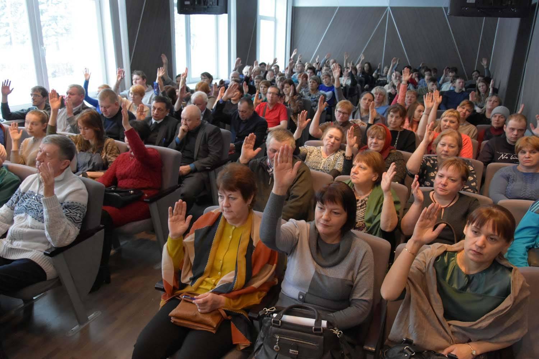 Итоги конференции: коллективный договор выполнен