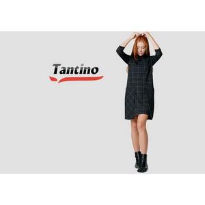 Компания Tantino представит новую коллекцию на CPM 2019!