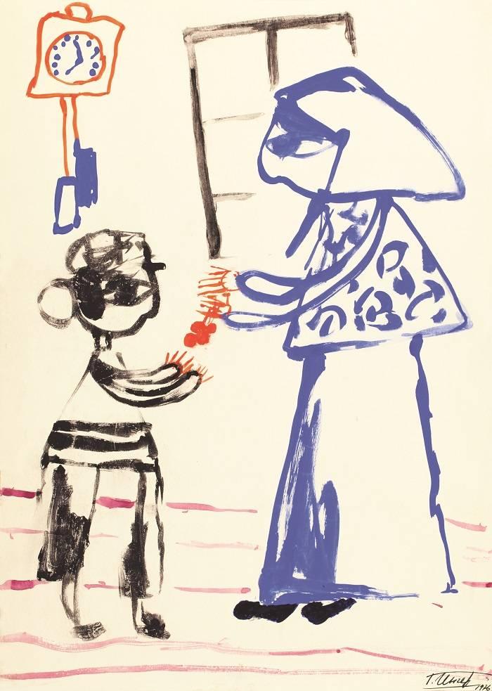 Выставка Григория Ингера «Мое детство» в Музее Востока