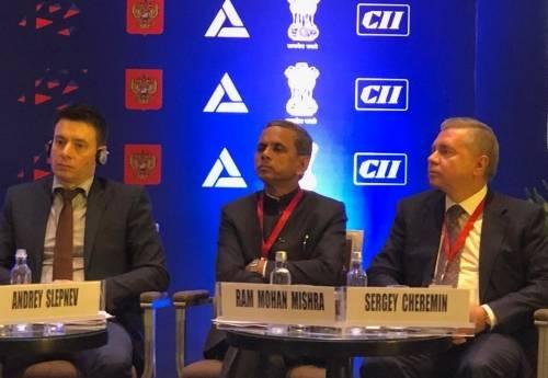 Индийско-Российский форум малого и среднего бизнеса